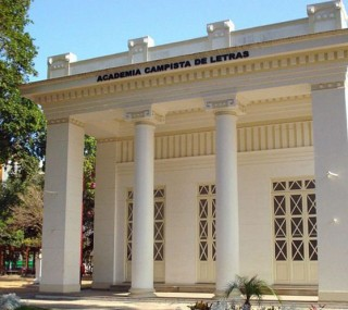Em Campos, a reunião que defenderá a permanência da secretaria estadual de Cultura será no dia 1º de dezembro