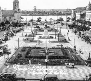 Antiga praça do Santíssimo Salvador, patrimônio perdido (Foto: Arquivo)
