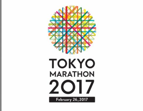 Tokyo Marathon/divulgação