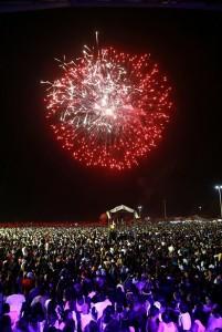 No Réveillon 2015, milhares de turistas lotaram o litoral sanjoanense. Foto: Secom/SJB