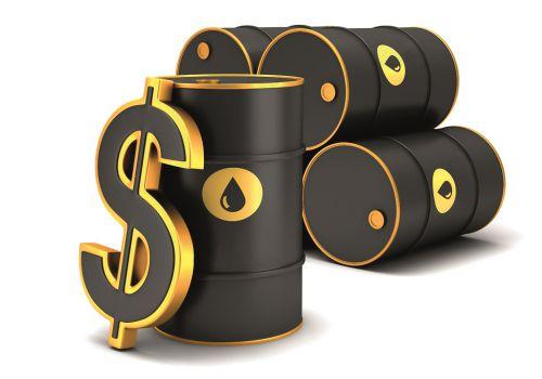 petroleo-cifrao