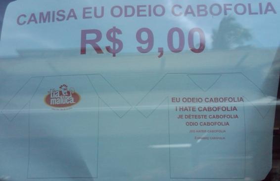 Vitória Nunes Abreu Barbosa