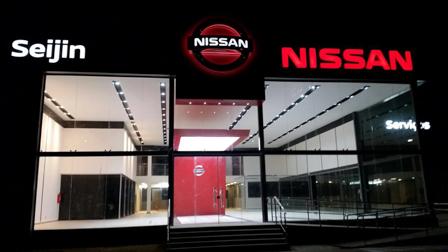 Nissan Seijin Macaé-2