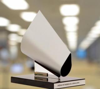Prêmio Petrobras de jornalismo